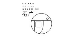 地下金矿/Ku Ang