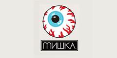 大眼球MISHKA
