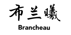 Brancheau